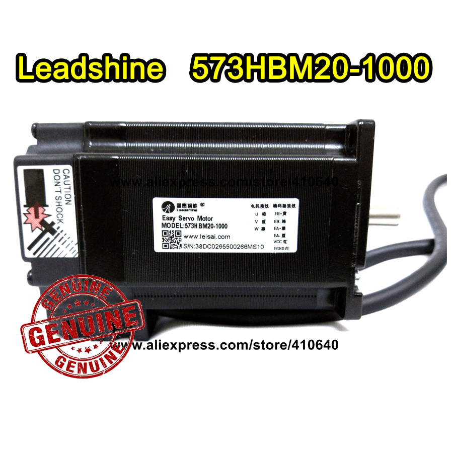 Leadshine Hybrid Servo Motor 573HBM20 updated from 573S20-EC 1.8 degree 2 Phase encoder 1000 line and 1.0 N.m torque new 400w leadshine ac servo motor acm604v60 01 1000 work 60v run 3000rpm 1 27nm encoder 1000 line work with servo driver acs806