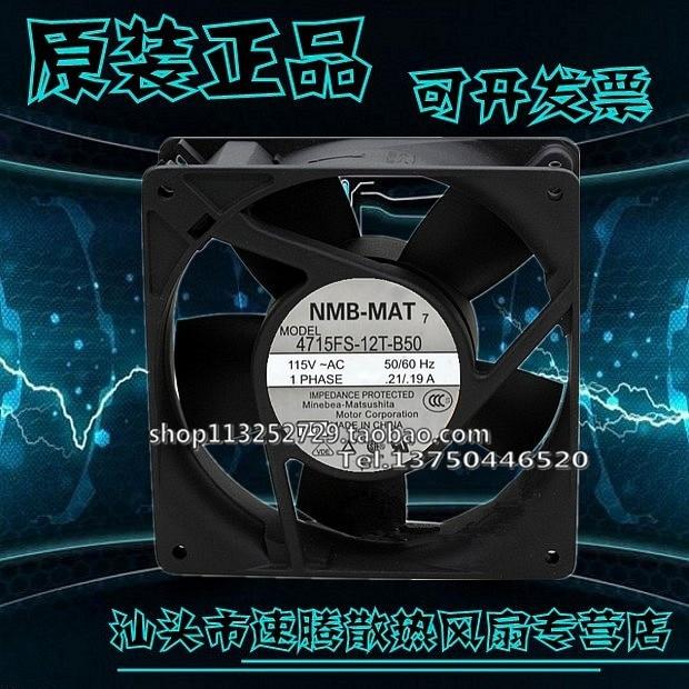 New original 4715FS-12T-B50 12038 AC115V 12CM aluminum frame AC cooling fan new original german ebmpapst 4650n 12038 12cm ac220v temperature cooling fan
