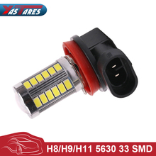 1pcs H11 led High Power 5630 33LED Pure White Fog Head Tail Driving Car Light Bulb Lamp 12V 33 SMD fog lamp car light source