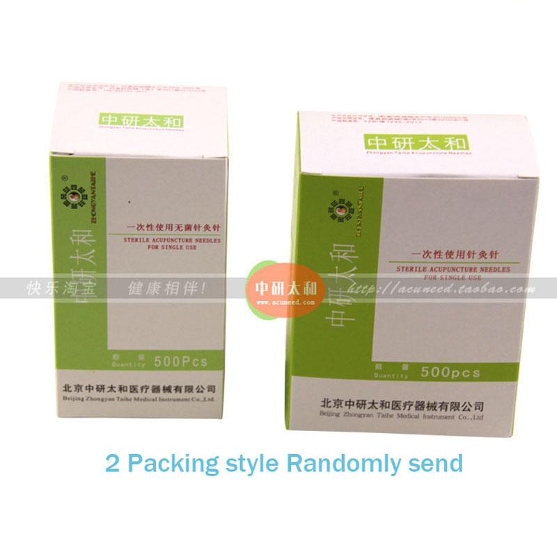 500Pcs box Chinese Old way acupuncture needle disposable acu
