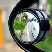 2 шт./лот 3R-035 Автомобильное зеркало заднего вида маленькое круглое зеркало для слепых пятен широкоугольный объектив 360 градусов регулируемое зеркало заднего вида