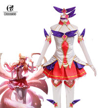 69123cc889c ROLECOS Star Guardian Cosplay LOL Ahri Costumes Magic Girl the Nine-Tailed  Fox Cosplay Ahri Brand Costumes Magica Full Set