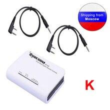 Двойной ретранслятор SURECOM для двухсторонней радиосвязи Kenwood TYT Baofeng K1 plug woki toki