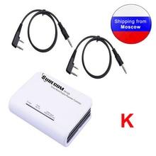 SURECOM SR 628 Cross Band Duplex Repeater Controller for Kenwood TYT Baofeng two way radio K1 plug woki toki
