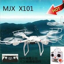 беспилотный X101 6-Axis
