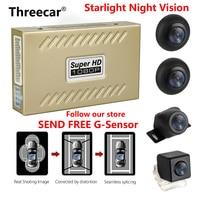 360 Degree Bird View Panoramic System Waterproof Seamless 2D Starlight Night Vision Camera Car DVR Universal Recording Parking