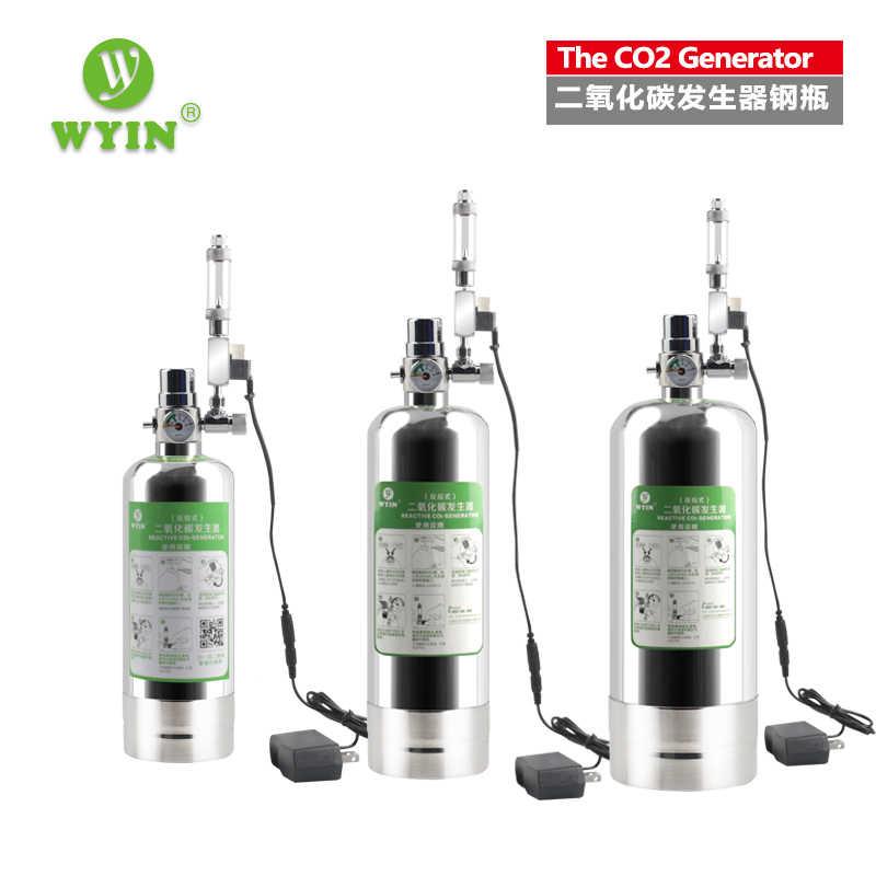 Wyin Aquarium DIY CO2 Generator System Kit With Pressure Air Flow
