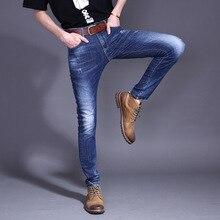 Boutique Jeans Lycra Stretch Light Blue Slim Straight Denim Embroidered Pants Mens European Jeans Cotton 98% – Leica 2%