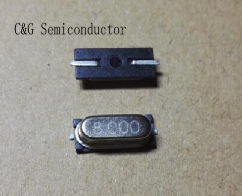 20 шт., пассивный кристалл SMD, 49S, 8 МГц, 8 м, 8 МГц