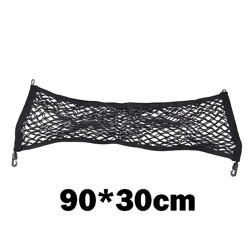Rear Trunk Envelope Cargo Net Elastic Mesh Luggage Nets Fit For Mazda CX-5 2012