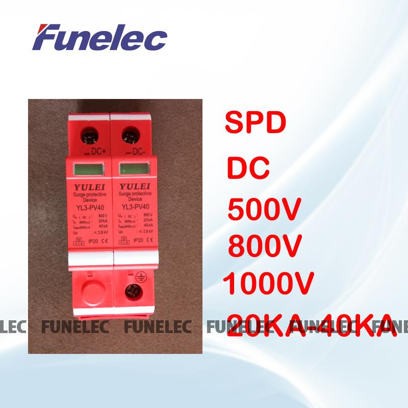 SPD 2P 20KA~40KA 500V DC Surge Protector protection Low-voltage Arrester Device household switch Solar power system towe ap c40 pv600 pv systems 600v dc system power class c protection 4 modulus imax 40ka up 2 2v thunder protector