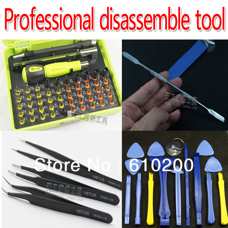 Professional disassemble Opening tools for repair the shell tools screwdriver tool set kit removable notebook flat PC phone LCD screwdriver combination repair kit to disassemble the apple digital multifunction mobile phone screwdriver