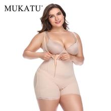 Plus Size Slimming Shapewear Butt Lift Shapers Sculpting Body Shaper Fat Control Shapewear Full Bodysuits Corrective Underwear