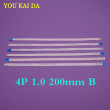 100pcs New FFC FPC flat flexible 4pin cable 1.0mm pitch 4 pin reverse Length 200mm Width 5mm 4p Ribbon Flex Cable Free Shipping