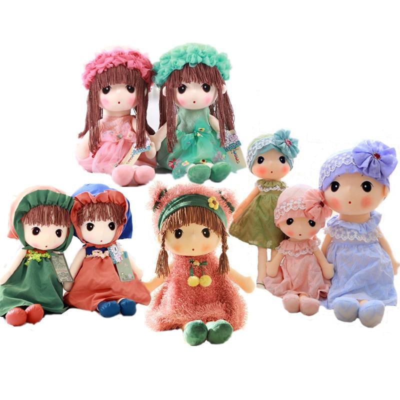 Doll Stuffed Toys Plush Girls Accompany Sleep Soft Baby Kids Toys for Girls Children Boys Birthday Gift Kawaii Hot Doll Toy