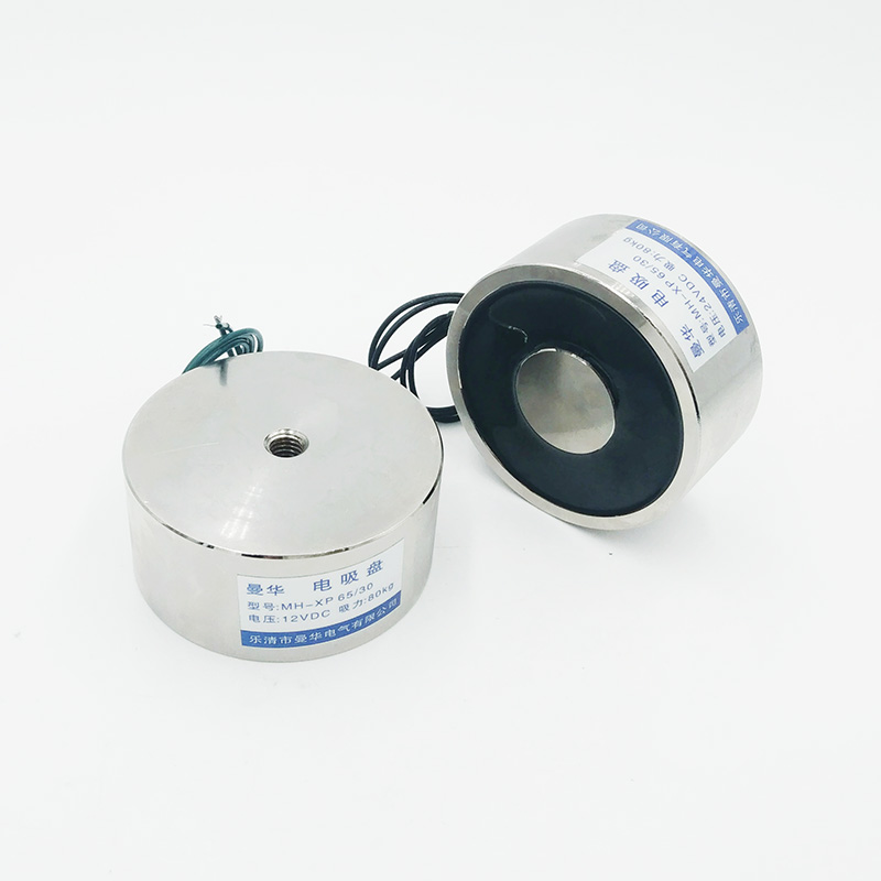 Holding Electric Magnet Lifting P65/30 DC12V 24V 80Kg 800N Waterproof Solenoid Sucker Electromagnet new dc 12v 13w electromagnet electric lifting magnet solenoid lift holding 80kg ele p65 30