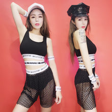 2017 DS Nightclub women Performance Outfit Costume black sexy net cloth fashion letter hip-hop bar singer DJ three-piece suit(China)