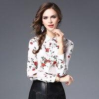 Женская блузка с шелковым принтом 100%