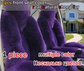 1 pcs frente tampa de assento do carro lã inverno almofada pulvinis pele natural de pele de ovelha tapetes cor múltipla 1 peça frontal cobrir