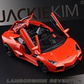 New Hot Sell 1:32 Scale REVENTON Alloy Diecast Car Model Pull Back Toy Cars Electronic Car with light&sound Kids Toy Gift