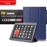 Fashion Case Custer Tab2 A10 30 PU Leather Cover Case For Lenovo Tab 2 A10 70