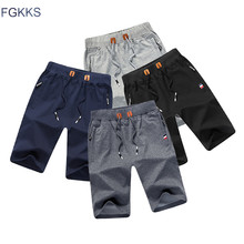 FGKKS 2018 Solid Color Men Shorts New Summer Fashion Mens Beach Shorts Cotton Casual Male Shorts Homme Brand Clothing(China)