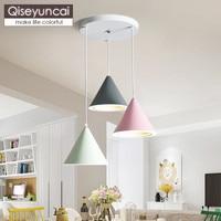 Qiseyuncai Nordic modern style three-headed restaurant chandelier simple bar creative bedroom study lighting free shipping