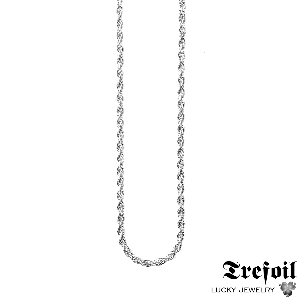 Silver Twisted Cord Chain Necklace,Fashion Colares Jewelry Trendy Basic Accessories 925 Sterling Silver Gift For Men Girl Women