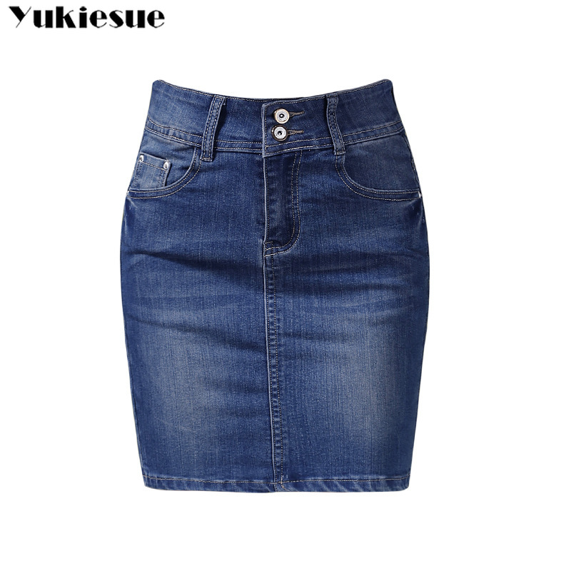 Jeans Careful Lukin Yoyo High Waist Women Jeans Pants Fashion High Waist Women Jeans Skinny Slim Lady Clothing Jeans Casual Pencil Jeans