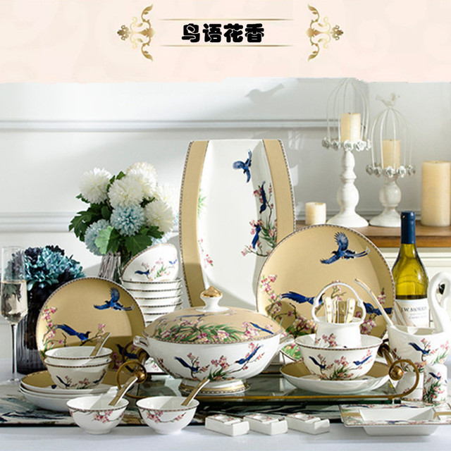 60 piecea guci Dinnerware art style porcelain bowl dish Chinese style home wedding Club tableware high-end gift porcelain 1