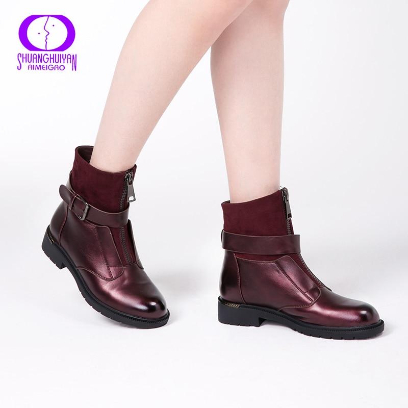 37ecd2459 AIMEIGAO New Zipper Ankle Boots Women Soft PU Leather Boots Low Heel Short  Plush Boots Front Zip Autumn Black Red Women Shoes