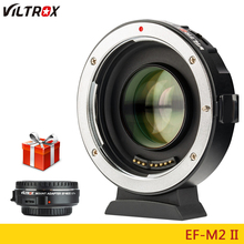 VILTROX EF-M2 II AF Auto-focus EXIF 0.71X Reduce Speed Booster Lens Adapter for Canon EF lens to M43 Camera GH4 GH5 GF6 GF1