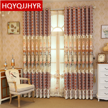 American luxury villa chenille embroidered curtains for bedroom window high quality Voile Curtain living room kitchen hotel