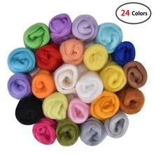 24 Colors Wool Roving Fibre For DIY Needle Felt Handcraft Fluffy Soft Woolen Fiber Needlework Sewing Crafts Doll Tools