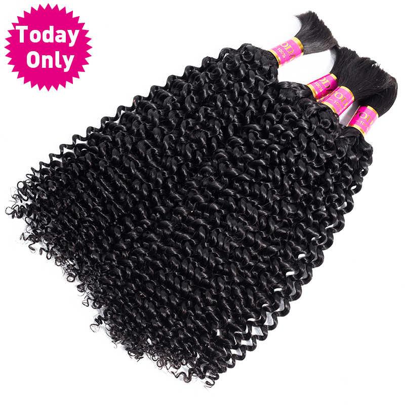 Сегодня только 3 Связки человека Плетение объемных волос не утка бразильский странный вьющиеся натуральные волосы пучки бразильский пучки волос плетение Remy