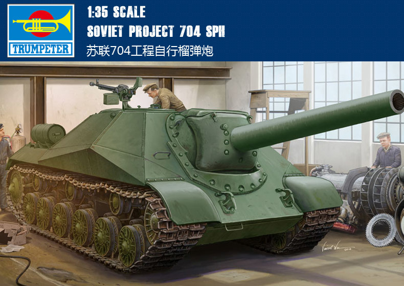 Trumpet 05575 1:35 PM 704 Project Self Propelled Gun Assembly Model Building Kits Toy trumpet 01532 1 35 united arab emirates bmp 3 infantry chariot assembly model building kits toy
