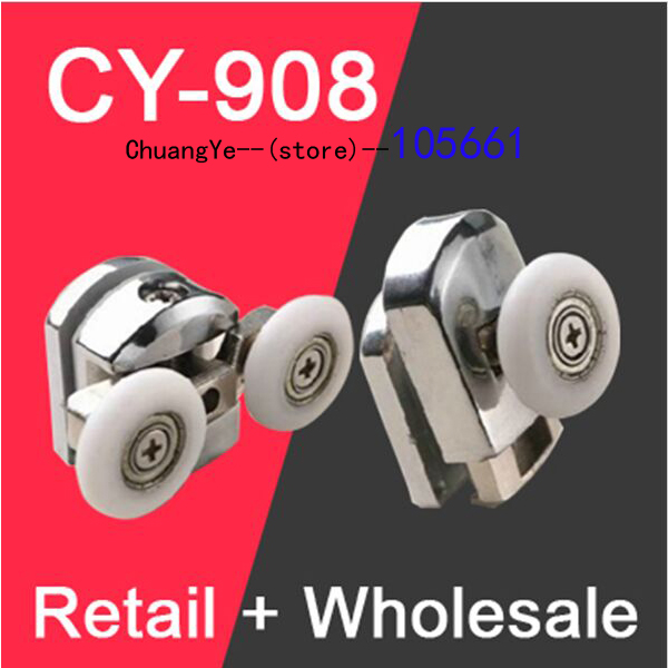 Shower Door Roller Chromeplate Roller u groove pulley CY-908AB 8 shower rooms cabins pulley