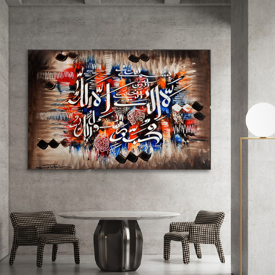 Large Islam Graffiti Calligraphy Decorative Posters Canvas Paintings Islamic Wall Art Prints for Living Room Home Decor