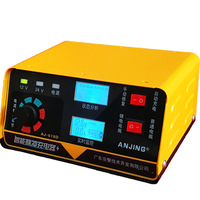 12V/24V 6 400AH Car Battery Charger Automatic Intelligent Repair Type Universal battery charger of motorcycle battery
