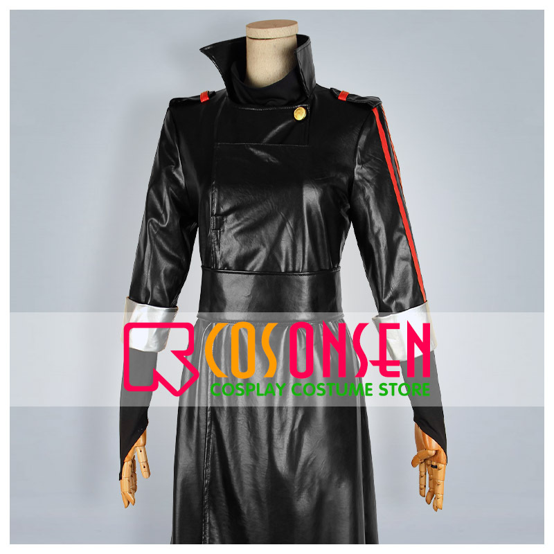 COSPLAYONSEN Gintama Silver Soul Movie Concluded Future Shinpachi Shimura Cosplay Costume
