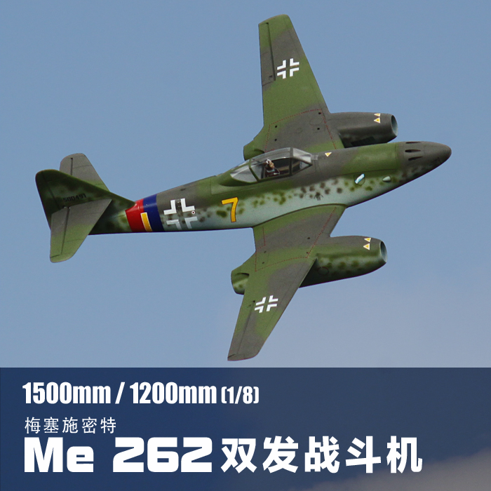 Freewing ME262 twin 70mm EDF rc jet airplane model new color