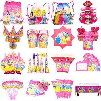 Disney Princess Theme Cartoon Party Set Balloons Tableware Plate Napkins Banner Birthday Candy Box Baby Shower Party Decoration image