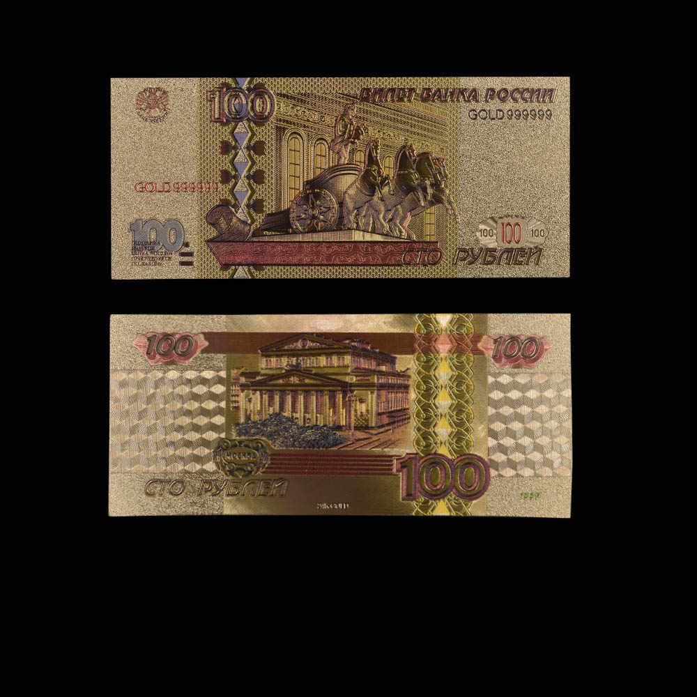 Venda quente russo conjunto de notas de ouro 5/10/10/10/50/100/200/500/1000/5000 rublos conjunto réplica papel dinheiro presente