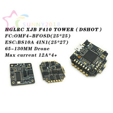 HGLRC XJB F410 Dshot Flytower Micro F4 AIO OSD BEC Flight Control & 10A Blheli_S 2-3S 4 In 1 ESC For RC Drone Models