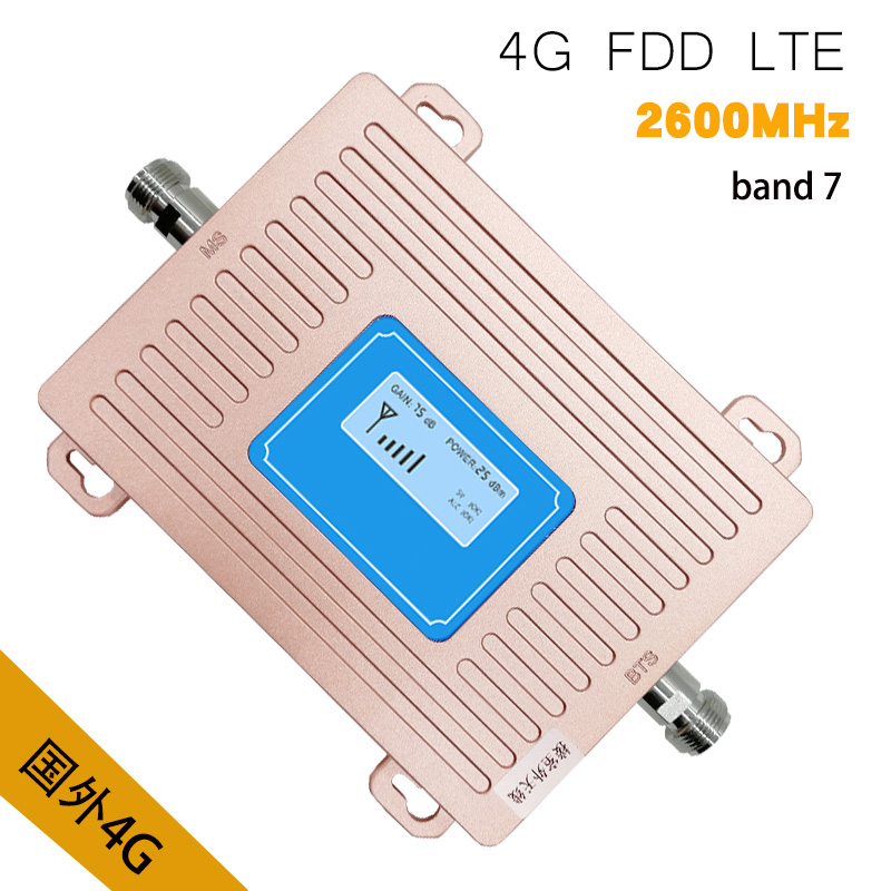 LTE 4G FDD 2600mhz Band 7 Cell Phone Booster Mobile Phone Signal Repeater With LCD Display Home/office Use Amplifier LTE Phone