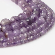 LIng Xiang natural amatista stones Loose Beads Suitable for DIY Fashion bracelet necklace Accessories  Jewelry make