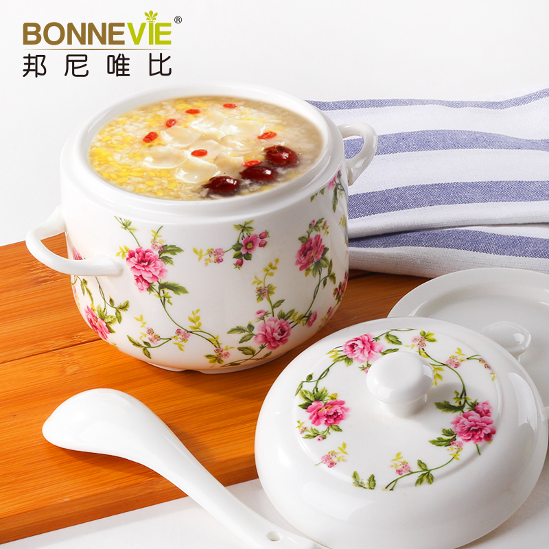 450ml 650ml Porcelain Tureen Kitchen Soup Cup Nest Dessert Slow Cooker Soup Stew Pot with Double