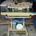 FRC-1000 автоматическая пленка надувная машина для запечатывания пищевых продуктов машина для быстрого автоматического запечатывания пласти...