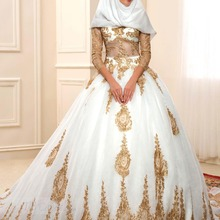 Fnoexw Long Sleeves Muslim Wedding Dresses Bridal Gowns