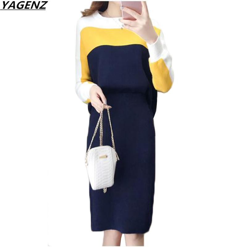 Women Set Knit Pullover Sweater Top + Knitted Skirt Two piece 2017 New Fashion Spring Autumn Women Clothing Plus Size YAGENZ 613